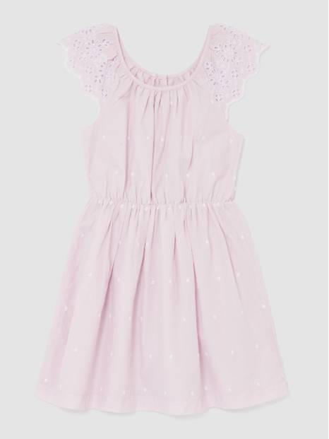Kids Flutter Eyelet Sleeves