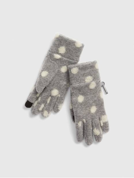Kids Dot Gloves