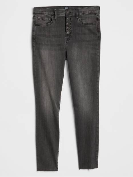 High Rise Legging Skimmer Jeans with Button Fly