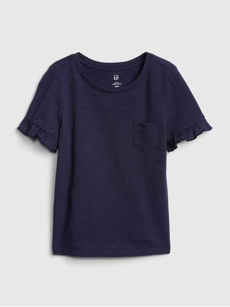 Toddler Ruffle T-Shirt