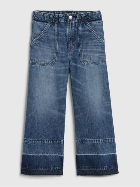 Kids High Rise Utility Wide Leg Jeans